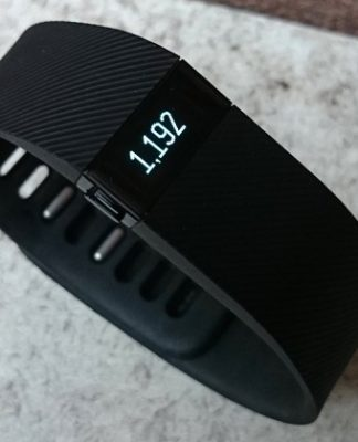 Best Fitbit Activity Tracker